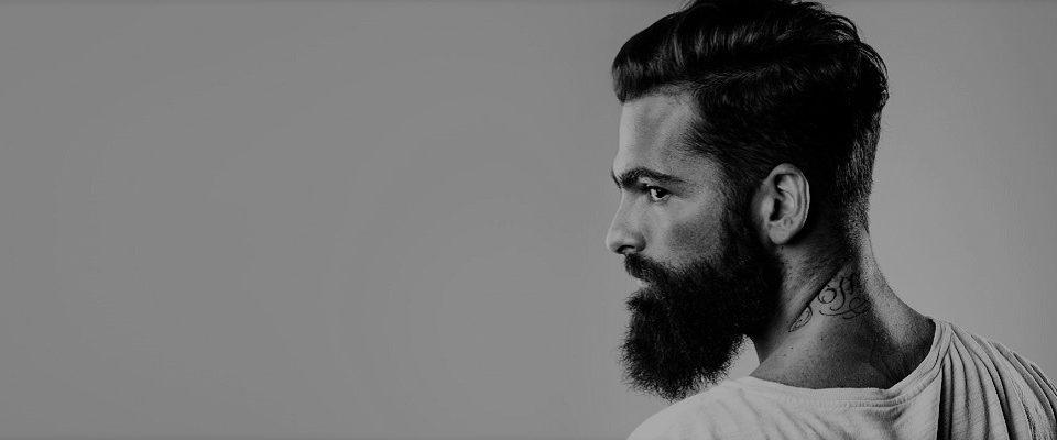 Barbas: a nova tendência